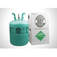 Buy cheap Cas 420 46 2 / Cas 354 33 6  R507 Refrigerant Gas For Central Air Conditioning from wholesalers