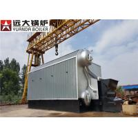 Buy cheap SZL 2-1.25 Low Pressure Steam Boiler Working For Textile Industry from wholesalers