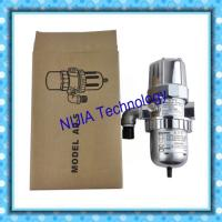 Buy cheap AD -5 Orion Stainless Steel Auto Drain Valve Instead Of PA -68 For Refrigeration Facilities from wholesalers