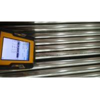 Buy cheap TP304 TP304L TP316L Stainless Steel Welded Tubing ASTM A249 / ASME SA249 38.1*1.2/1.5MM from wholesalers