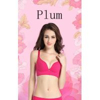 Buy cheap Super softness bonded one pc bra total in 5 colors (Plum,grey,pink,lilac,nude) from wholesalers