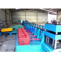 Buy cheap Safety Crash Barrier Highway Guardrail Roll Forming Machine 8T Loading product