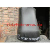 Buy cheap ASTM A234 WPB reducer ISO9001 from wholesalers