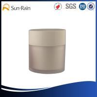 Buy cheap Customized 50g Acrylic Plastic Cosmetic Jars , empty lotion jars product