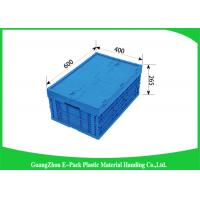 Buy cheap Virgin PP Plastic Folding Crate , Collapsible Plastic Storage Bins ForTransport Turnover Storage from wholesalers