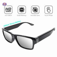 Buy cheap 2019 New Sunglasses Hidden Camera DVR Video Spy Camera with 75mins Battery Life Recorder Super Easy to Use Made In China from wholesalers