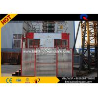 Buy cheap Building Passenger Material Hoist , Construction Site Lift 50m Height 4 Tons from wholesalers