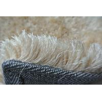 Buy cheap Bliss Shaggy Carpet, shaggy rugs,area rugs from wholesalers