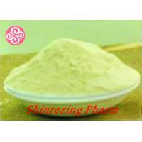 CAS 131 55 5 Hydroxybenzophenone 2,2',4,4' Tetrahydroxybenzophenone BP-2 UV absorbers