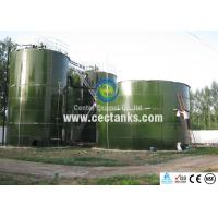 Buy cheap Glass Fused To Steel Water Tanks from wholesalers