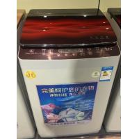 Buy cheap Basic 8kg Top Loading Washing Machine , Golden Red Top Load Washer And Dryer Set from wholesalers
