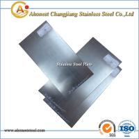 Buy cheap Cutlery uses stainless steel sheet 7Cr17 7Cr17Mo 7Cr17MoV from wholesalers