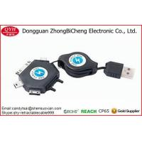 Buy cheap Retractable 6 in1 Multi-function USB Charging Cable For Cell Phone from wholesalers