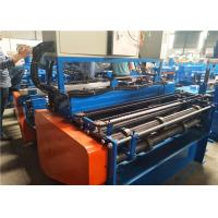 Buy cheap Hydraulic Driving Tapered Steel Metal Strip Slitting Machine Automatic Adjusting Slitting Angle from wholesalers