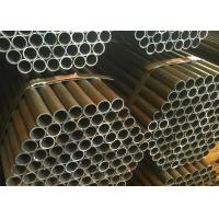 Buy cheap Bright Black Seamless Steel Pipe Hot Rolled Surface 1.5 - 25mm Thickness from wholesalers