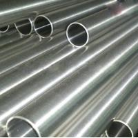Buy cheap Equipment Parts Seamless Coupling Tube Forged  Steel Tube Q235.F91.316L.304L.SJ355 from wholesalers