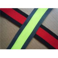 Buy cheap Custom Embroidered Woven Jacquard Ribbon for Bags , Garment , Home Textile from wholesalers