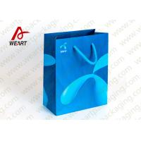 Buy cheap Black Cardboard Paper Personalized Bakery Bags , Custom Printed Favor Bags For Retail from wholesalers
