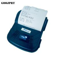 Buy cheap 3inch Mobile printer portable handheld bluetooth printer for android with led from wholesalers