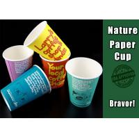 Buy cheap Colorful Food Grade Insulated Paper Cups Double Wall For Vending Machines from wholesalers