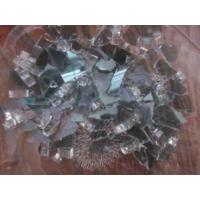 Buy cheap Tempered Glass Cullets (GC001) from wholesalers
