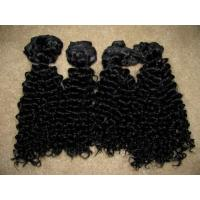 Buy cheap Hot Sale Fashion & Beautiful Human Hair Extension Afro Kinky Curl Hair Piece from wholesalers