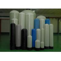 Buy cheap 150psi inline Home Water Softener Filter FRP Fiberglass Pressure Tank Vessel from wholesalers