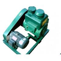 Buy cheap W-70 Reciprocating Vacuum Pump from wholesalers
