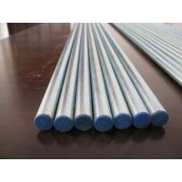 Buy cheap ST37.4 Galvanized Steel Tubing,32mm 35mm 40mm OD Oil Delivery Bao Steel Pipe from wholesalers