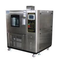 Buy cheap Temperature Humidity Vibration Combined Climatic Environmental Test Chamber product