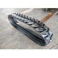 Buy cheap CASE CX16B 230*48*70 Excavator/Loader Rubber and Steel Track/Crawler for Construction from wholesalers