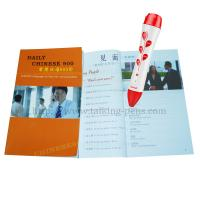 Buy cheap 15CM Length Electronic Reading Pen For Kids Learning Chinese Language from wholesalers