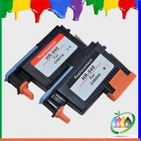 Buy cheap printhead for HP Officejet Pro8000 inkjet printer print head from wholesalers