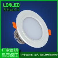 Buy cheap Recessed  LED Downlight  Aluminum Case white /Silver 3-24W --Lonled good quality from wholesalers