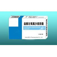 Hydrochloride Levofloxacin Capsules Pharmaceutical Grade White Or Light Yellow