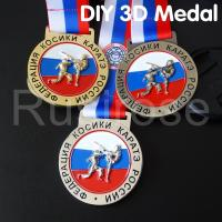 Buy cheap Russia Taekwondo competition honorary medals customized, China production medal manufacturers from wholesalers