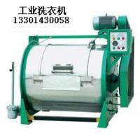 Buy cheap stainless steel washing machine product