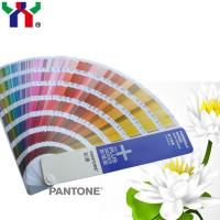 Buy cheap High quality range GP1601N  Formula Primer Ink PANTONE GUIDE Shade Card  C+U for Spot Color from wholesalers