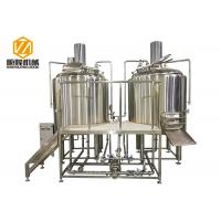 Buy cheap Pale Ale stainless steel 500L Brewing System  with top manway fermenters from wholesalers