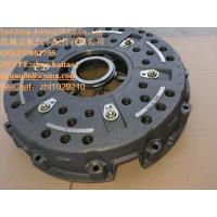 Buy cheap 1882166734 CLUTCH COVER from wholesalers
