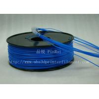 Buy cheap Recycled  HIPS 3D Printing Filament Materials 1.75mm  /  3.0mm 1.0KG from wholesalers