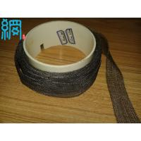 Buy cheap Knitted EMI shielding tapes from wholesalers