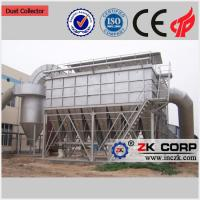 Buy cheap New Bag Filter in Cement Industry / Bag Filtes Manufacturers / Bag Filte Dedusting System from wholesalers
