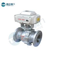 Buy cheap Motorized Actuator AC24V Ball Valve of Petrol Chemical Valve with Material 161 480E from wholesalers