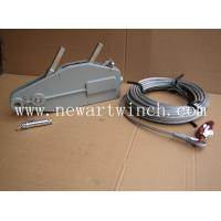 Buy cheap 0.8T Wire Rope Pulling Hoist, Wire Rope Winch from wholesalers