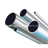 Buy cheap high temperature alloy hollow steel pipe 2205 from wholesalers