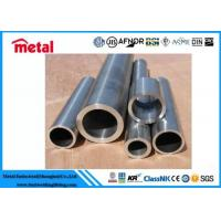 Buy cheap 6000 Series Industrial Seamless Aluminum Tubing , Extrusion 2 Inch Aluminum Pipe from wholesalers