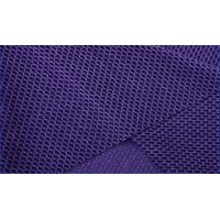 Buy cheap Absorb Sweat Nylon Mesh Fabric , Weft Knitted Fabric Anti Wrinkle For Exercising product
