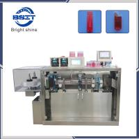 Buy cheap Good Price Olive Oil Wholesale Automatic Ampoules Filling Machine Line (1-50ml) from wholesalers