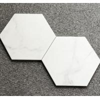 Buy cheap 200*230mm Backsplash Hexagon Ceramic Tile / Ceramic Mosaic Wall Tile product